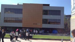 File photo shows a general view of the building of Yerevan Expo Center in the Armenian capital city.