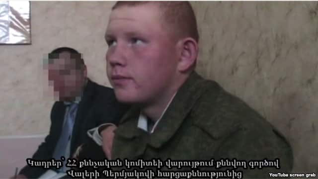 Valery Permyakov was shown being questioned by Armenian investigator in Gyumri in January.
