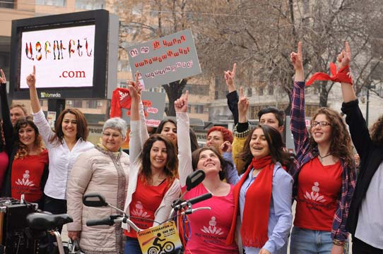 One-Billion-Rising-Armenia