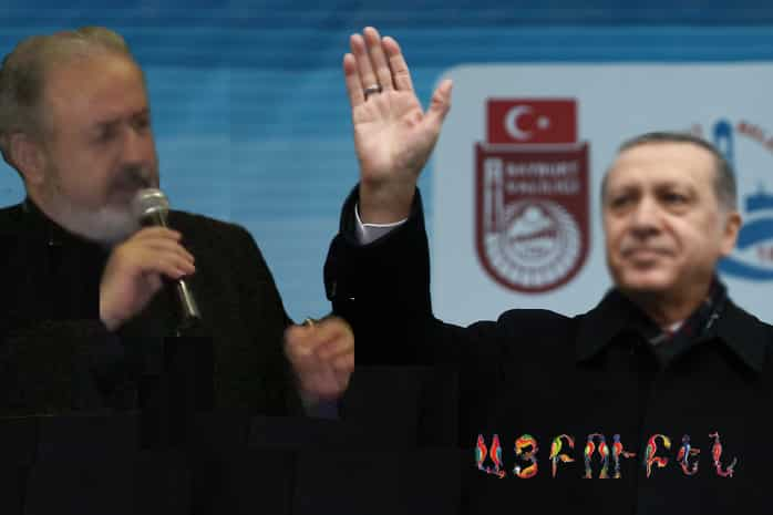 Bishop Vs Erdogan