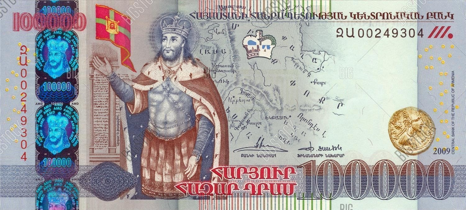 Banknote in Memory of King Abgar