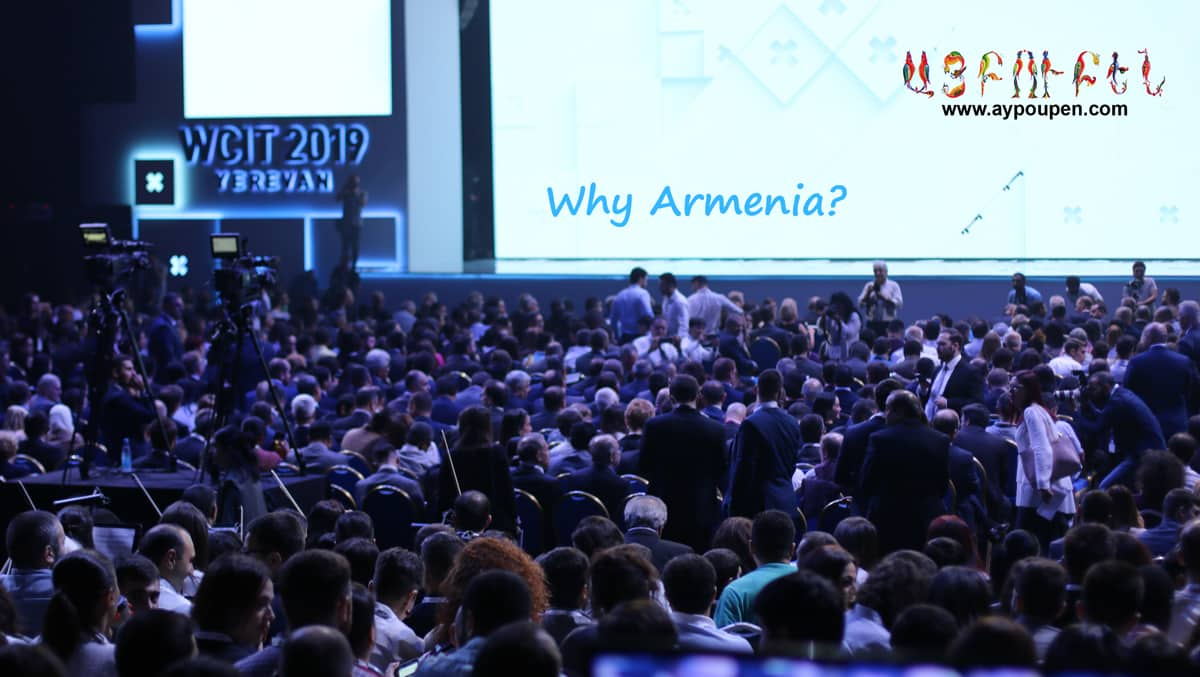 World Congress on Information Technology , Why Armenia?