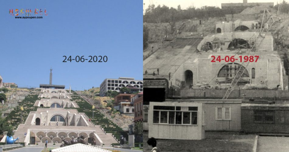 2 images of cascade yerevan 2020 and 1987